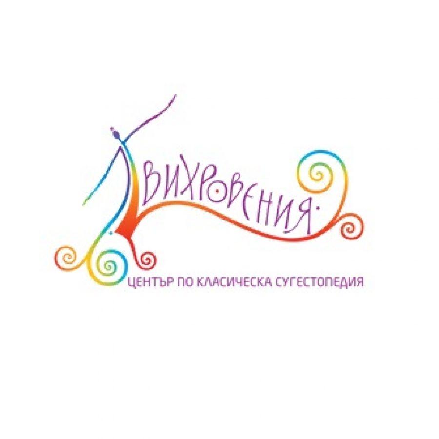 gallery-otkrivane-na-vihroveniya-25