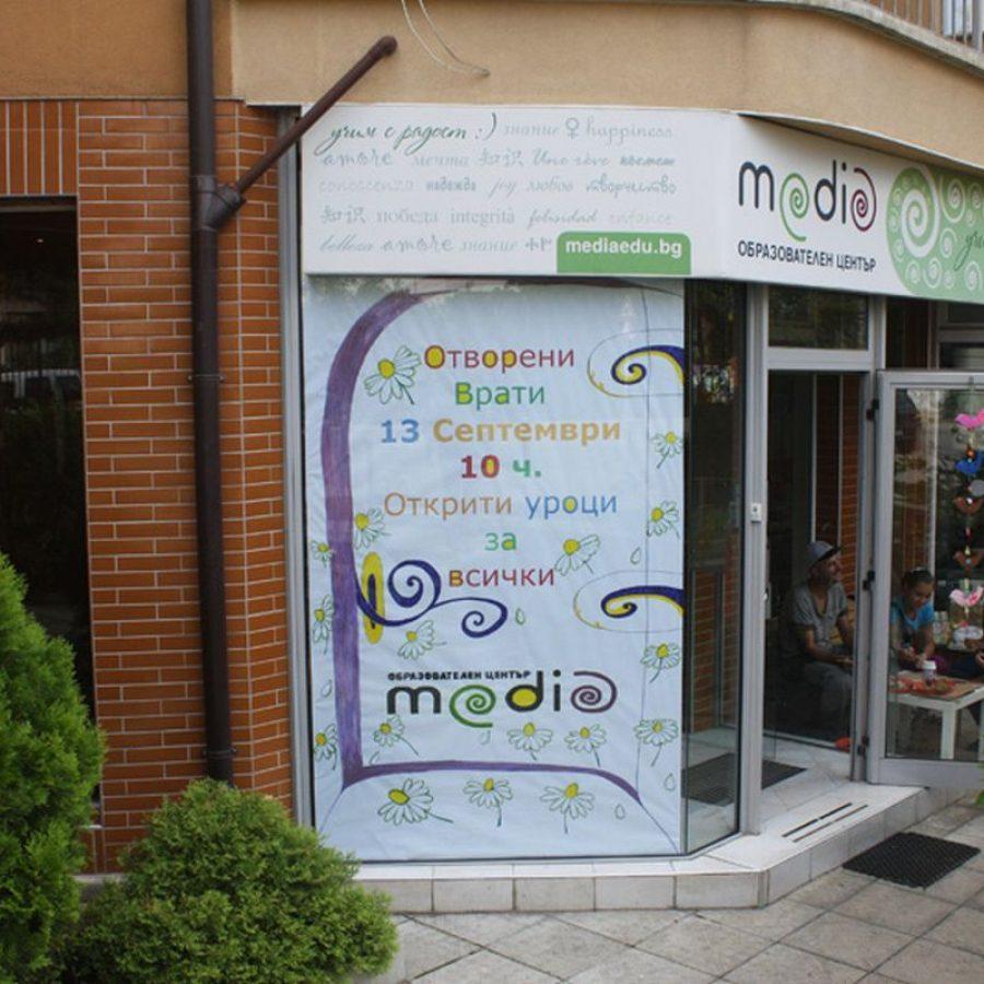 gallery-otvoreni-vrati-v-media-34