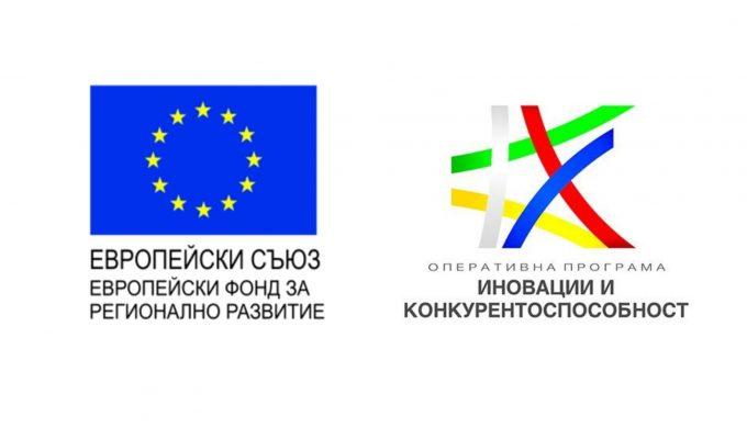 Лога - ЕС ЕФФР и ОПИК